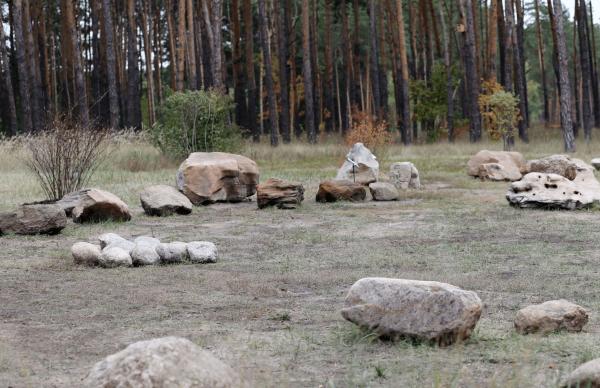 Сад Камней в зоопитомнике Червлёный Яр, Воронеж