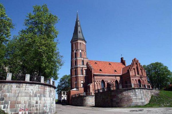 Костёл Витовта в Каунасе