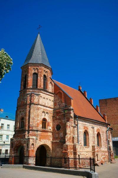Костёл святой Гертруды в Каунасе