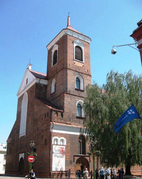 Петропавловский собор в Каунасе