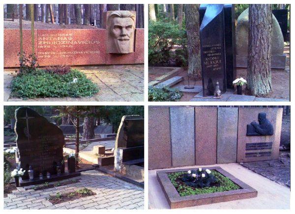 Пятрашюнское кладбище в Каунасе