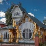 Дом купцов Лужиных в Кимрах