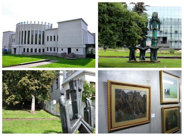 Музей Чюрлениса в Каунасе