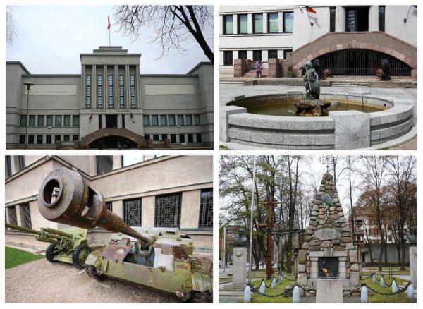 Военный музей Витовта Великого