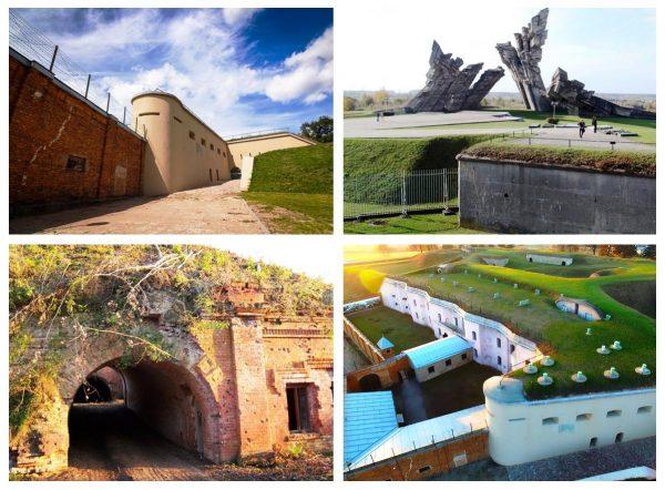 Каунасский музей IX форта