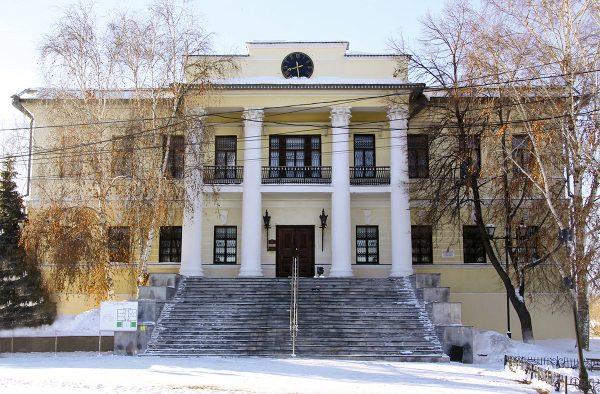 Краеведческий музей Городская дума, Тюмень
