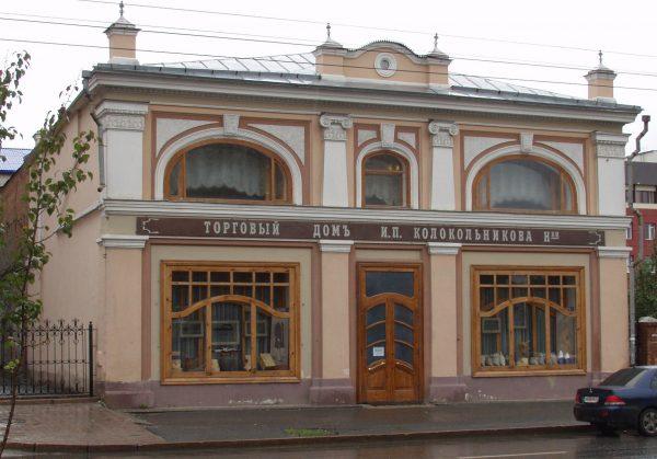 Дом-усадьба Колокольникова, Тюмень
