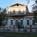 Дом Ушакова, Тюмень