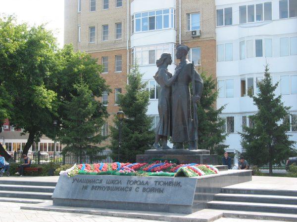 Памятник Прощание, Тюмень