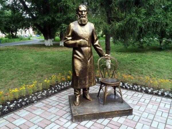 Памятник Распутину, Тюмень