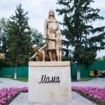 Памятник маме, Тюмень