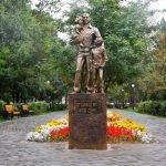 Памятник папе Тюмень