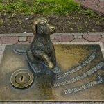 Памятник собаке, Тюмень