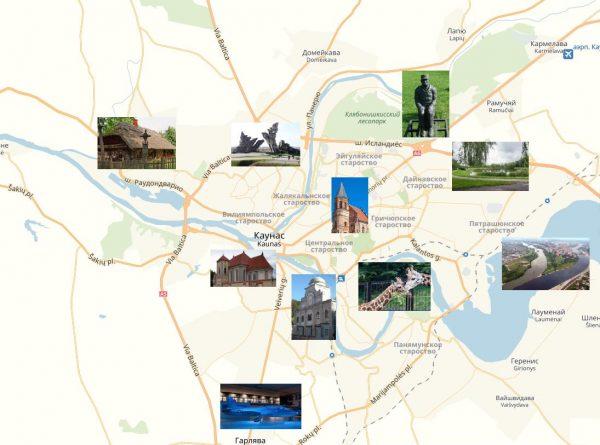Туристическая карта Каунаса