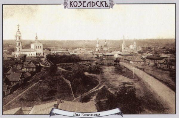 Старинный Козельск