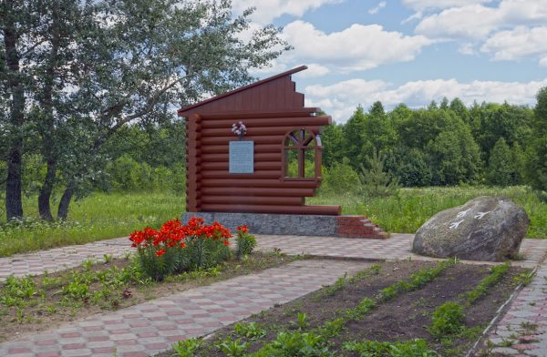 Мемориал А. Н. Туполева в Кимрском районе
