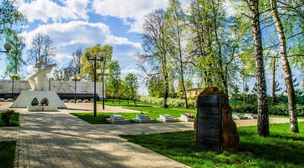 Мемориальная площадь героев