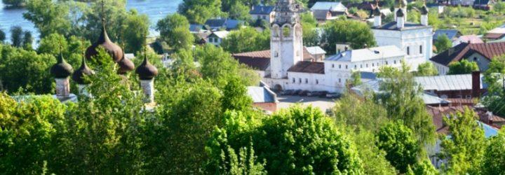 Кольчугино, вид на город сверху