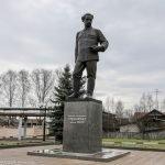 Памятник Орджоникидзе, Кольчугино
