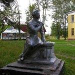 Памятник Пушкину, Кольчугино