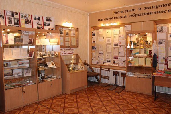Зал музея Родина, Кольчугино