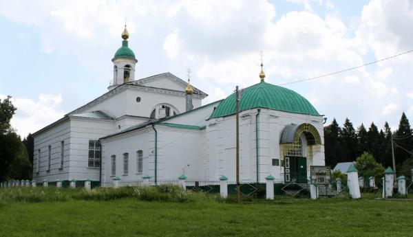 Усадьба Салтыковых, Кольчугино