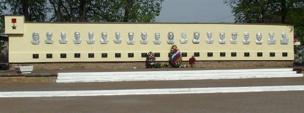 Мемориал Славы в Касимове