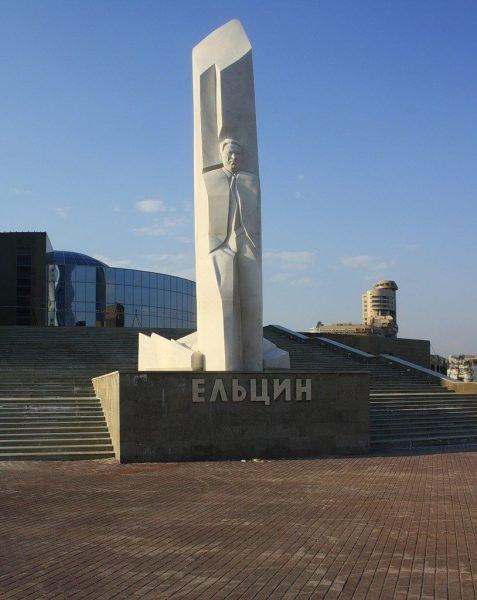 Памятник Борису Ельцину рядом с Ельцин-центром в Екатеринбурге
