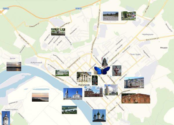 Туристическая карта Касимова