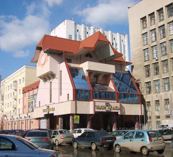 Екатеринбургский театр кукол на Урале