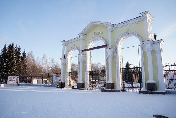 ЦПКиО им. Маяковского в Екатеринбурге