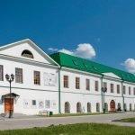 Музей архитектуры и дизайна в Екатеринбурге