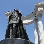 Памятник Александру II в Екатеринбурге