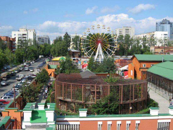 Вид на Екатеринбургский зоопарк