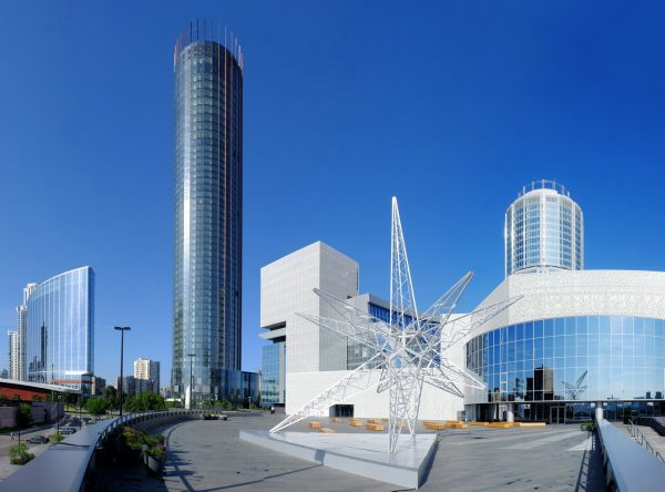Башня «Исеть» в районе «Екатеринбург-Сити»