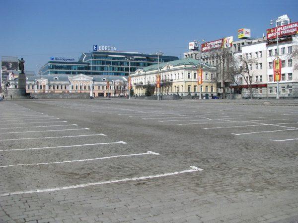 Площадь 1905 года в Екатеринбурге