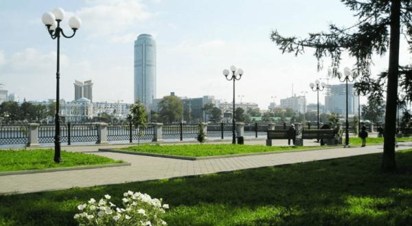 Набережная Рабочей Молодёжи в Екатеринбурге