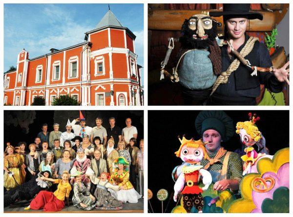 Театр кукол «Теремок» в Вологде
