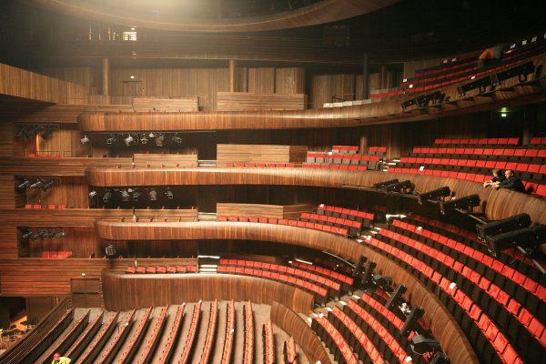 Внутренний интерьер норвежской Оперы