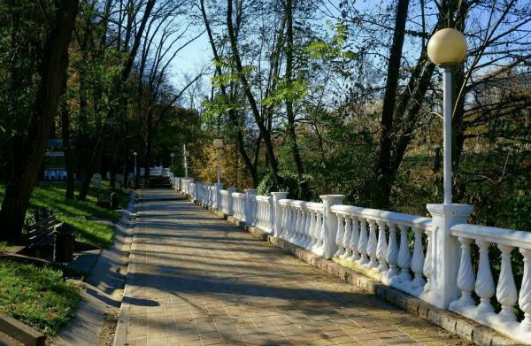 Целебный парк