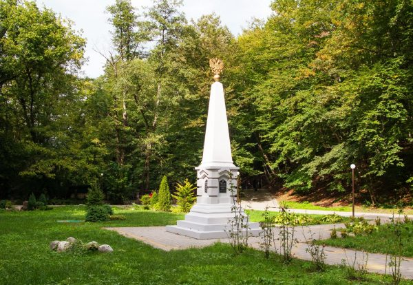 Памятник Живой воде