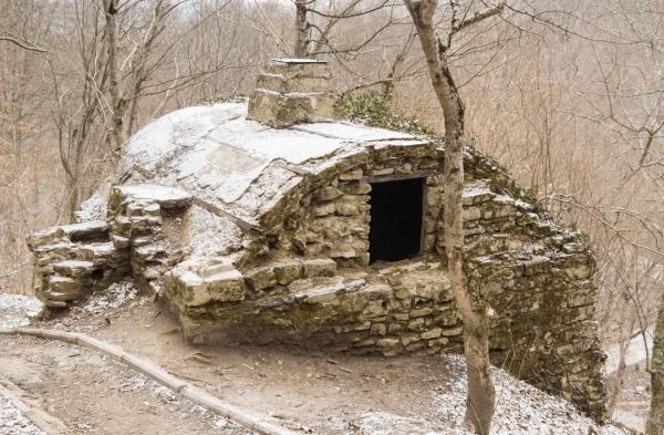 Крепость Псыфабэ