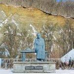 Памятник Аршалуйс