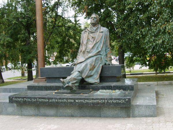 Памятник Георгию Свиридову, Курск