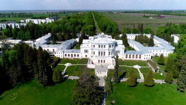 Усадьба Марьино, Курская область