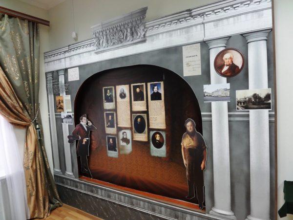 Зал Литературного музея Курска
