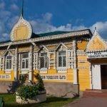 Музей городского быта