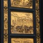 Фрагмент Восточных ворот