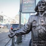 Скульптура «Воспоминание о моряке загранплавания»