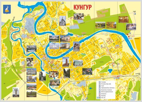Карта Кунгура